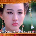 武則天 51話 動画