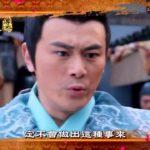 武則天 55話 動画
