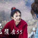 招揺 55話 動画