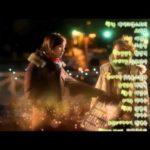 ラブレイン 6話 動画