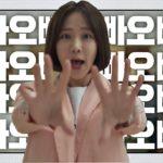恋愛体質 6話 動画