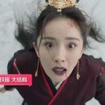 扶揺(フーヤオ) 63話 動画
