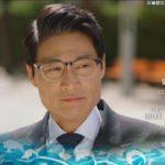 龍王<ヨンワン>様のご加護 65話 動画