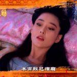 武則天 66話 動画