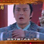 武則天 68話 動画
