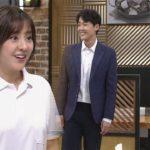 青の食堂 動画69話 愛と輝きのレシピ