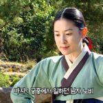 宮廷女官チャングムの誓い 7話 動画