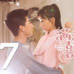 恋愛動物 7話 動画