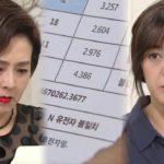 青の食堂 動画72話 愛と輝きのレシピ