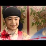 王女の男 8話 動画