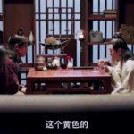 大唐見聞録 9話 動画