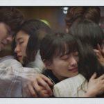 恋愛体質 9話 動画