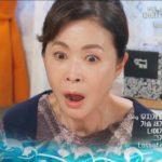 龍王<ヨンワン>様のご加護 95話 動画