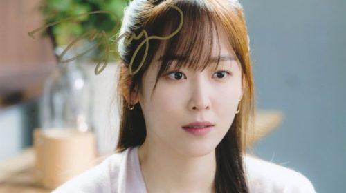ソ・ヒョンジン (Seo HyunJin)