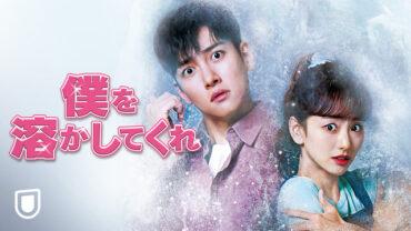 韓国 ドラマ パフューム