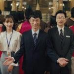 ペガサスマーケット 4話 動画